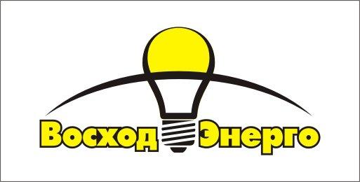 """ООО """"Восход-Энерго"""""""