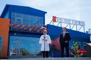 Новый учебный центр «Пенетрон-Россия»